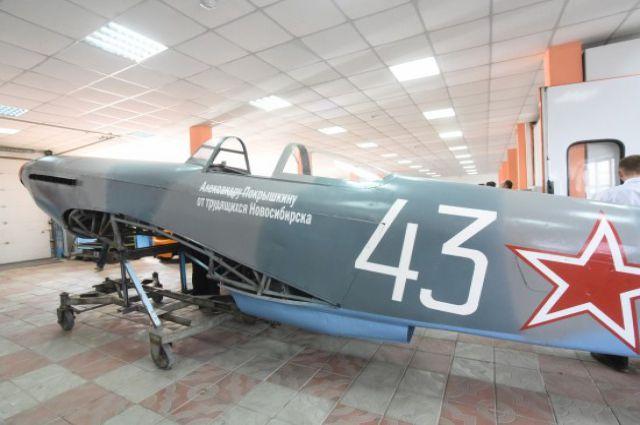 В Новосибирске установят памятник истребителю ЯК-9