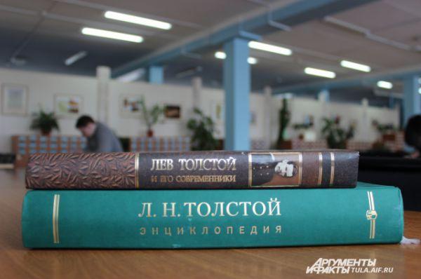 Основа основ русской грамматики