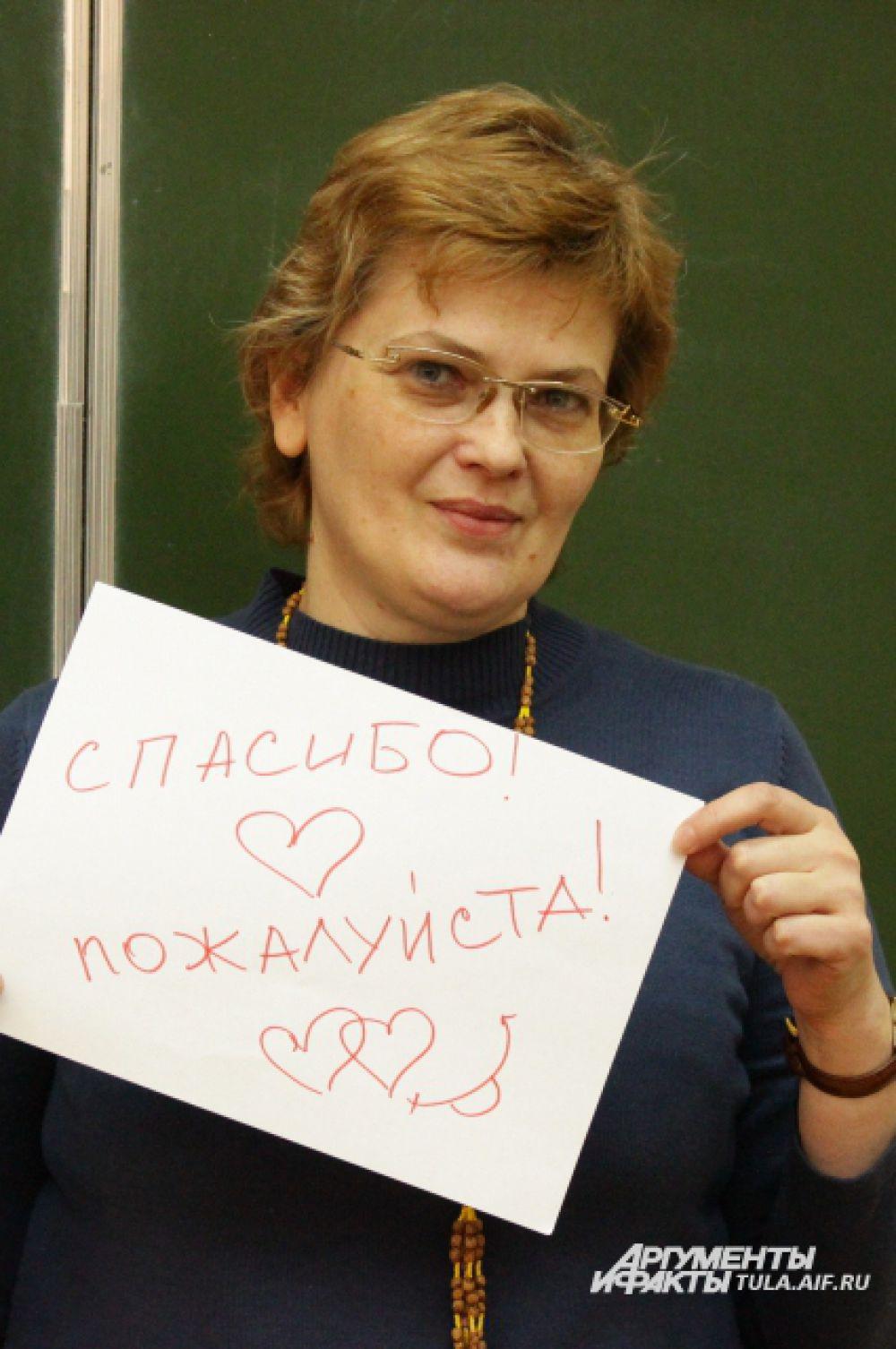 Организатор Юлия Иванова.