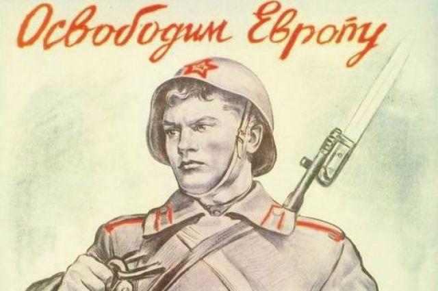Екатеринбуржцам покажут уникальные плакаты 1941-1945 годов