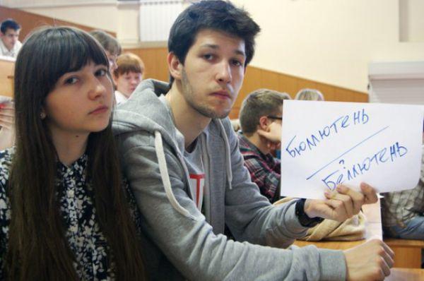 Студенты ЮФУ Катя Тахтамышева и Андрей Демьянов не любят болеть и поэтому не знают точно, как пишется слово «бюллетень».