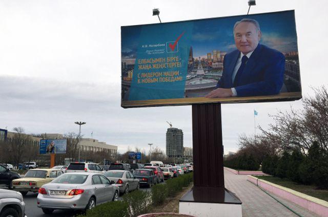 Предвыборный плакат Нурсултана Назарбаева на улице в городе Актау.