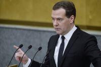 Председатель правительства России Дмитрий Медведев выступает в Государственной Думе РФ с отчетом правительства РФ.