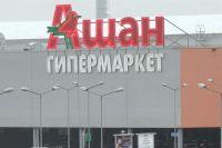«Ашану» придётся заплатить омской предпринимательнице более 14 млн рублей.