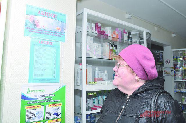 В аптеках на видном месте должен висеть список препаратов с фиксированными ценами.