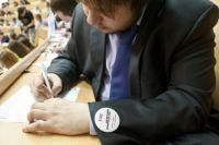 Тотальный диктант в Омске написали более трёх тысяч человек.