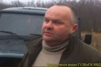 Юрия Ласточкина арестовали на охоте.