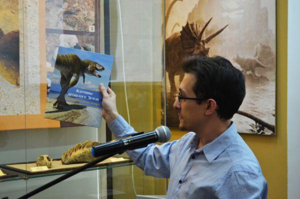 Андрей Атучин представляет альбом «Картины прошлого Земли».