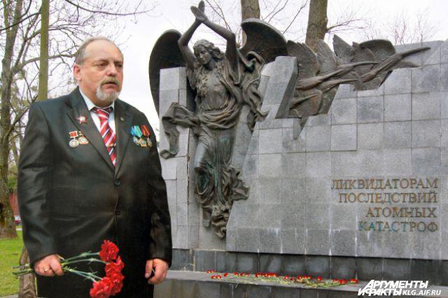 26 апреля, в 12.00, у памятника ликвидаторам атомных аварий и катастроф на Гвардейском проспекте состоится митинг Памяти. Михаил Ойсбойт приглашает на него и калининградцев.