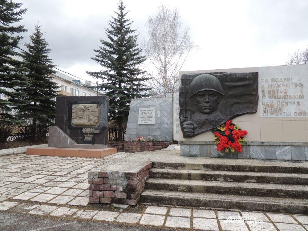 Юрюзань готова к празднованию Дня Великой Победы.