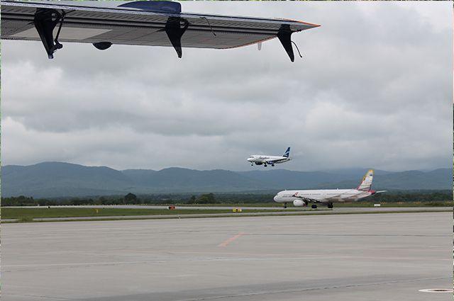 Аэропрт «Владивосток».