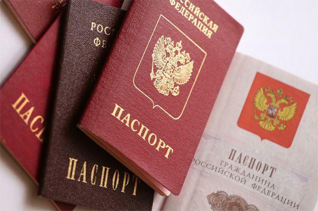 паспорт пенза образец