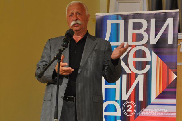 Леонид Якубович частый гость в Омске.