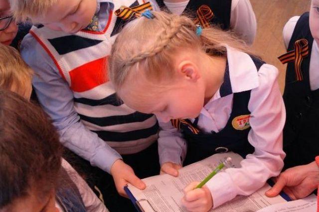 В Екатеринбурге на время откроется Школа разведчика