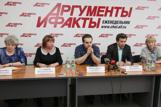 Сотрудники ЮУрГИИ.