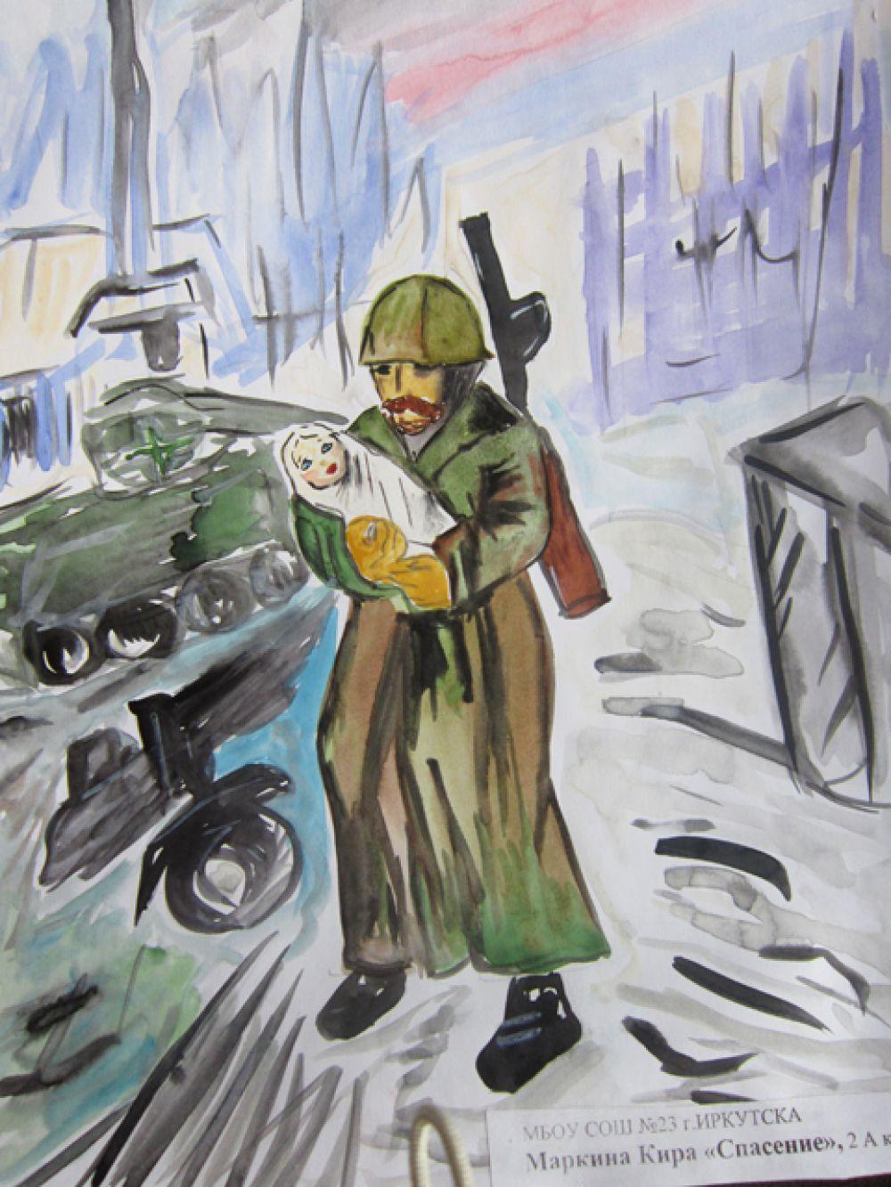 """Участник №71. Маркина Кира, 9 лет. """"Спасение"""""""