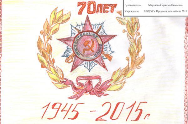 Участник №129. Фазульзянова Даша