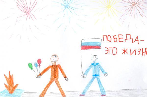 Участник №103. Зайченко Дима, 6 лет, «Победа!». Группа «Аистята», МБДОУ г.Иркутска детский сад№122