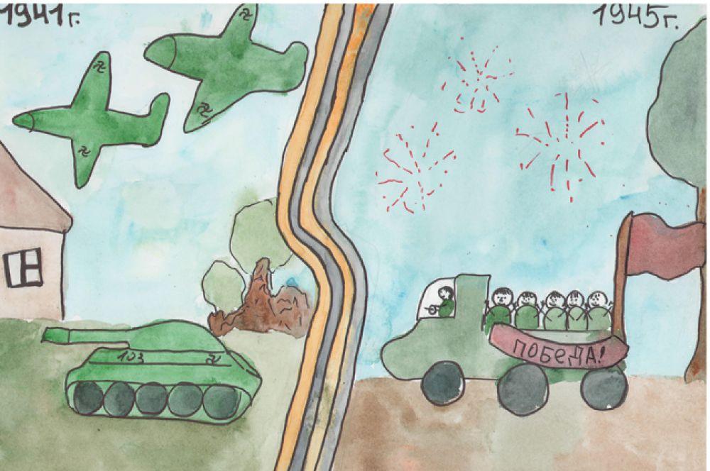 Участник №119. Сартакова Дарья, класс МБОУ г.Иркутска СОШ № 4.  «За войной однозначно - победа!»