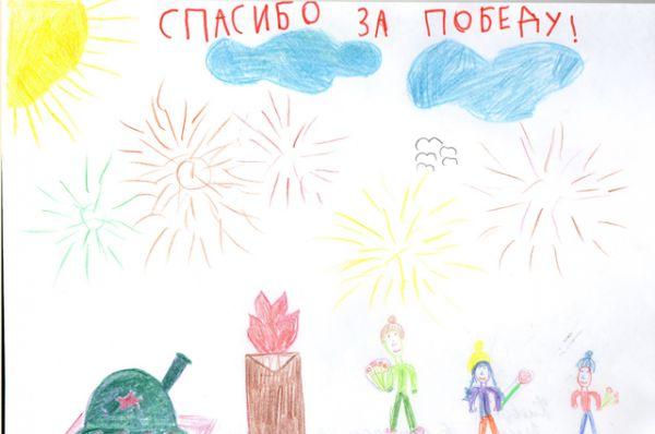 Участник №82. Клевцова Лена, 6 лет