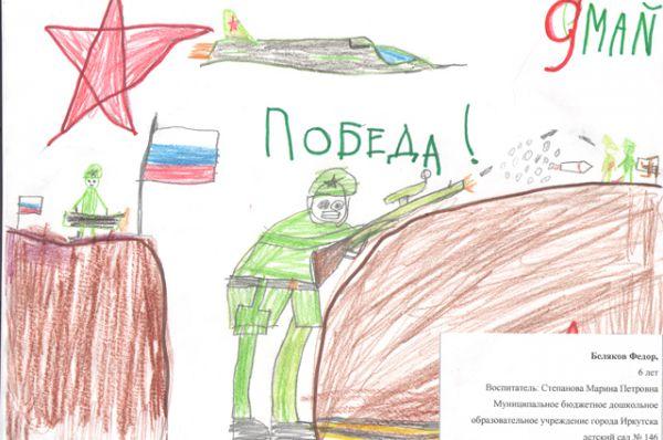Участник №109. Беляков Федор