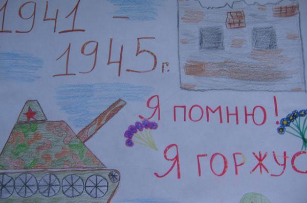 Участник №89. Полтинина Мирослава.  Ангарск, гимназия №8, 3 класс.