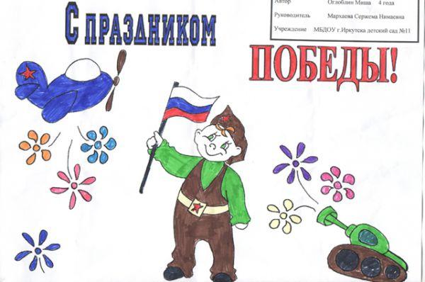 Участник №126. Оглоблин Миша