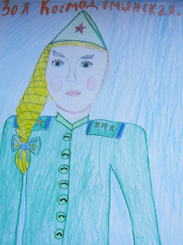 Участник №93. Кургинова Маша.  Ангарск, гимназия №8, 4 класс.