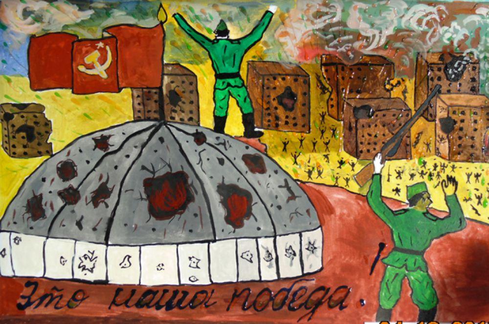 Участник №121. Лашук Матвей, ученик 5 класса МБОУ Батаминская СОШ, 11 лет. «Это наша ПОБЕДА!»