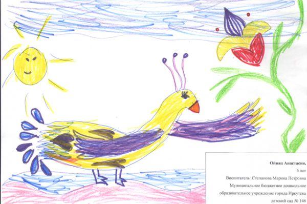Участник №102. Ойнац Анастасия, 6 лет