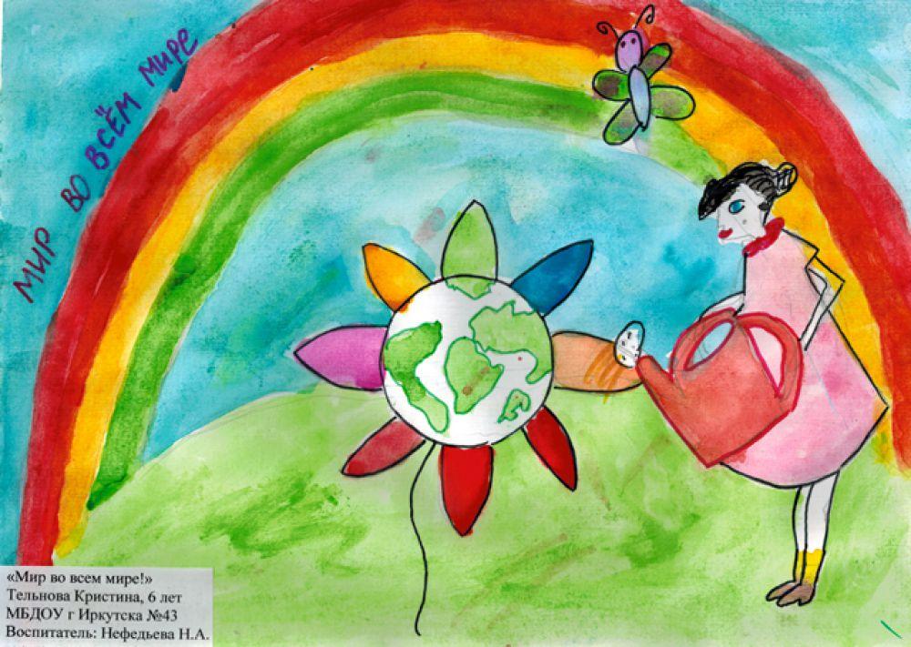 Участник №152. Тельнова Кристина, детский сад №43