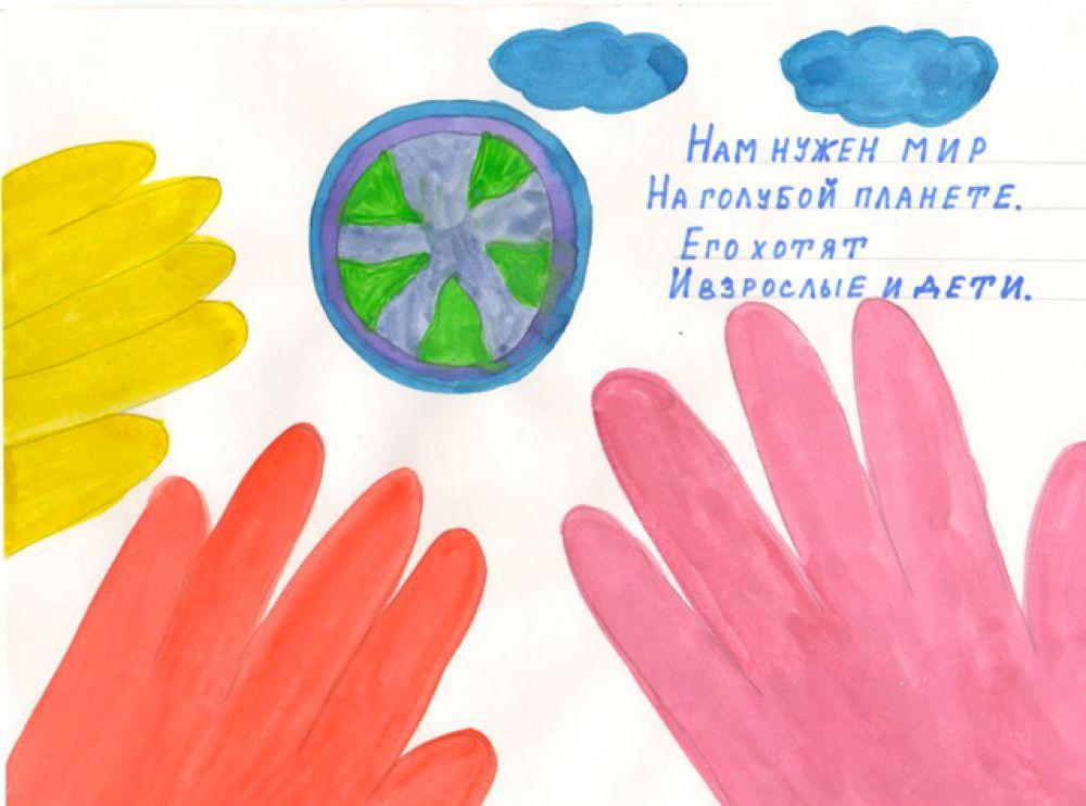 """Участник №161. Катышев Артем, 5 лет. """"Нам нужен мир!"""""""