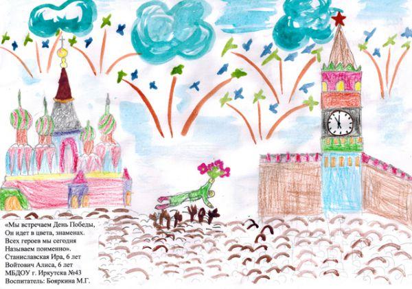 Участник №148. Войтович Алиса, детский сад №43