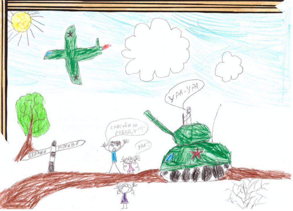 Участник №154. Дашеева Ира, детский сад №146