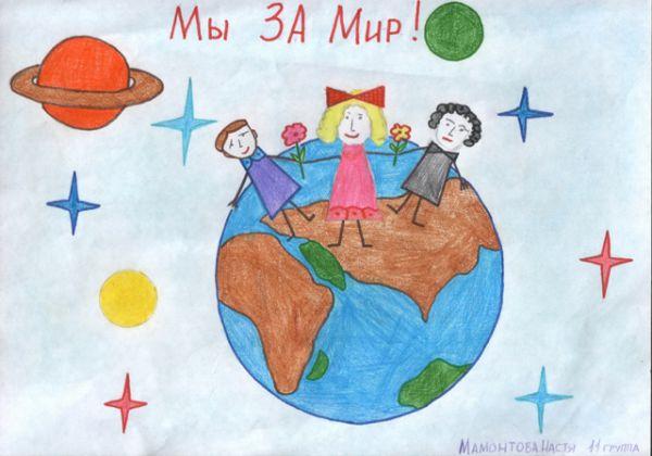 Участник №160. Мамонтова Настя, 4 года, детский сад № 133 г.