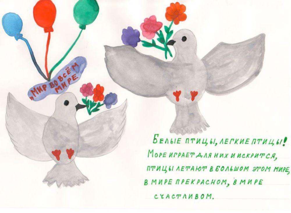 """Участник №163. Кроткова Алена """"Белые птицы"""""""