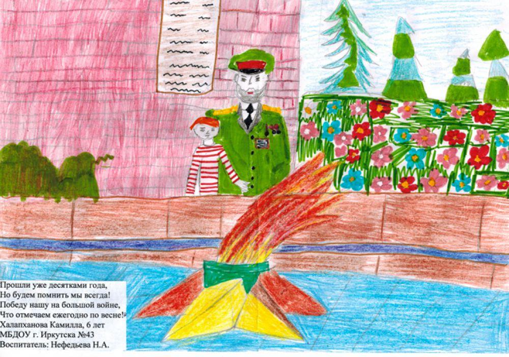 Участник №153. Халапханова Камилла, детский сад №43