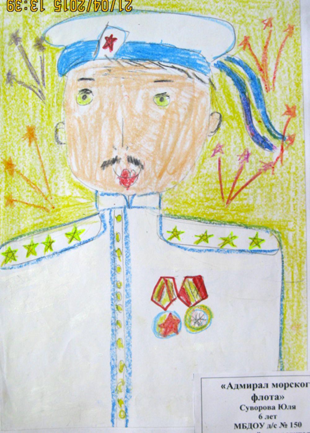 Участник №180. Суворова Юля, детский сад  №150