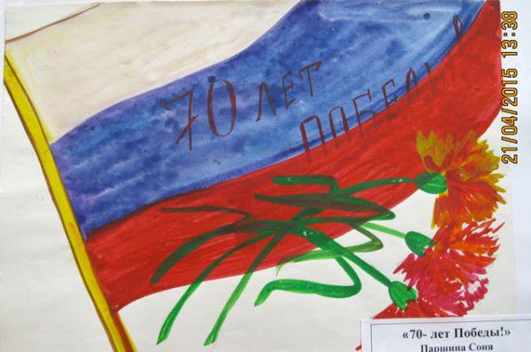 Участник №172. Паршина Соня, детский сад  №150