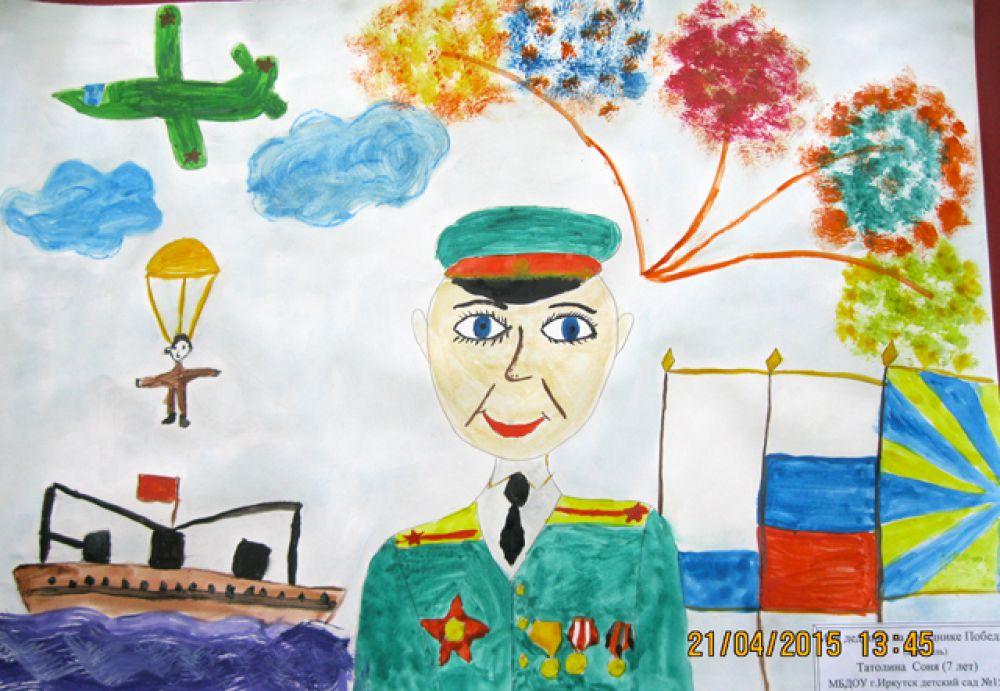 Участник №186. Татолина Соня, детский сад  №150
