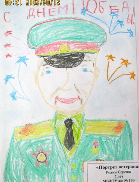 Участник №184. Родин Сережа, детский сад  №150