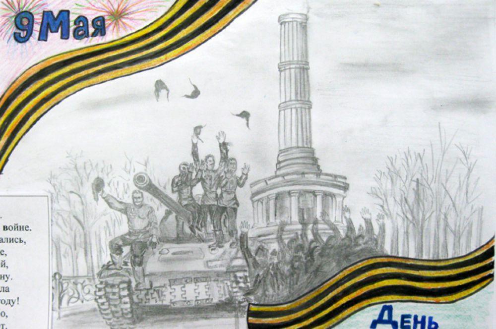 Участник №193. Кириллов Никита, детский сад  №150
