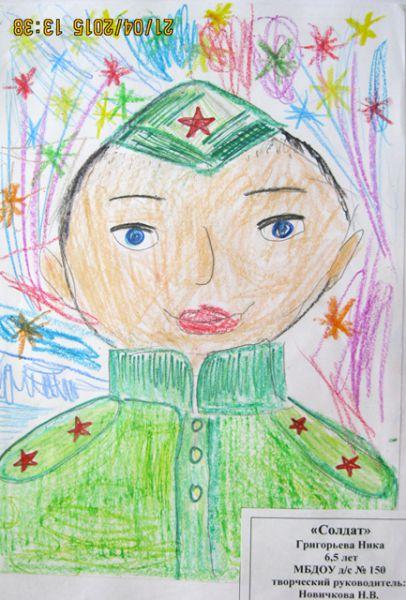 Участник №176. Григорьева Ника, детский сад  №150
