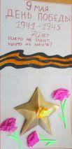 Участник №209. Цырендондоков Арсалан, 7 лет,  детский сад №114.