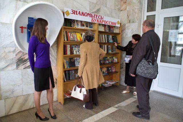 Обмен книгами в метро