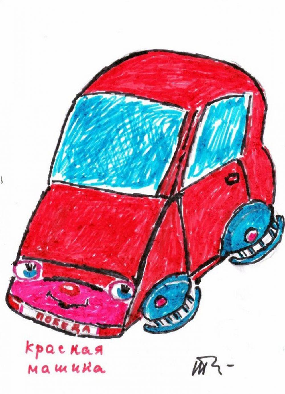 «Красная машина». Автор: Волкова Татьяна.