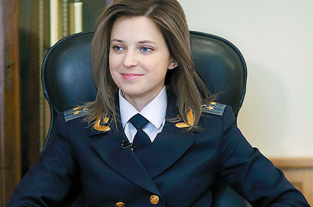 В десятку лидеров попала прокурор Крыма Наталья Поклонская, оказавшись на почетном десятом месте.