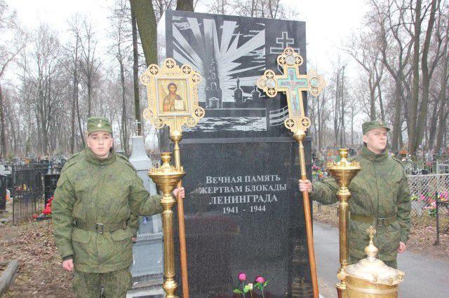 Памятник купить самара ярославль что написать на памятнике маме
