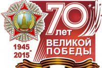 Выставка в честь Великой Победы открывается в Омске.