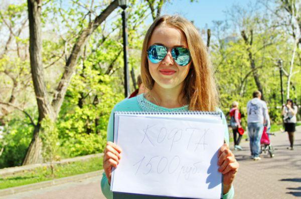 «Модный приговор» редакция «АиФ-Ростов» организовала прямо на центральных улицах донской столицы.